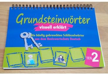 Grundsteinwörter Teil 2 mit Arbeitsblättern